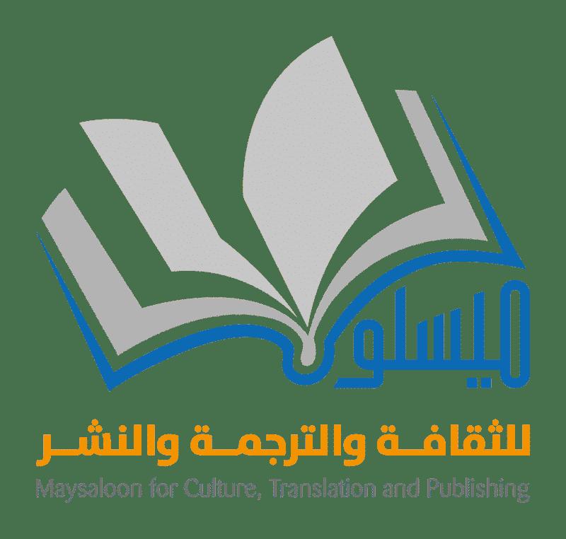 Maysaloon Logo PNG Small Web 1