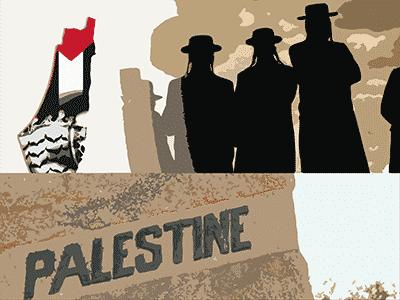 """مدخل إلى """"المسألة اليهودية"""" وفلسطين"""